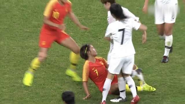 韩国足球再现黑脚!王霜遭报复犯规