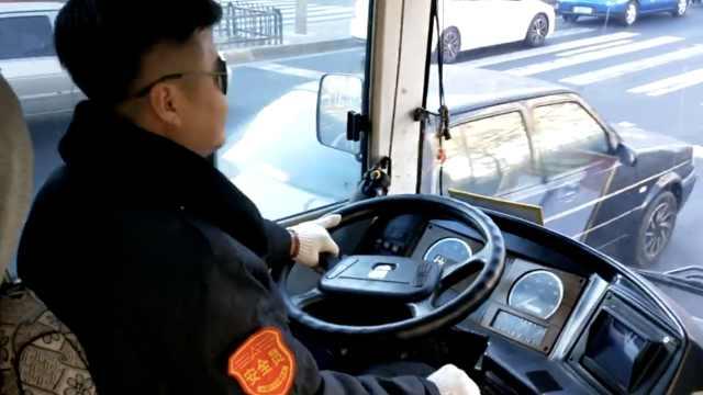 公交司机双语报站,老外都竖大拇指