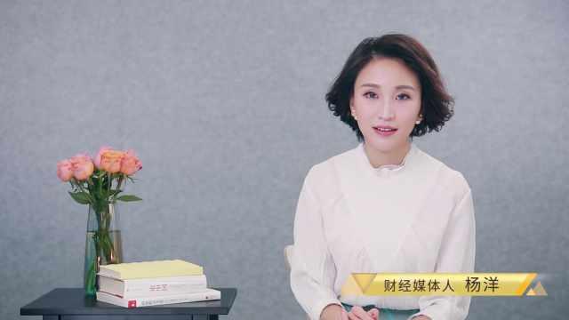 中国年轻父母的教育焦虑