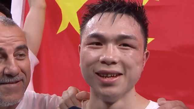 中国第3位世界拳王:我力量来自中国