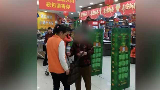 超市逐个查包遭阿婆怒斥:小心告你!
