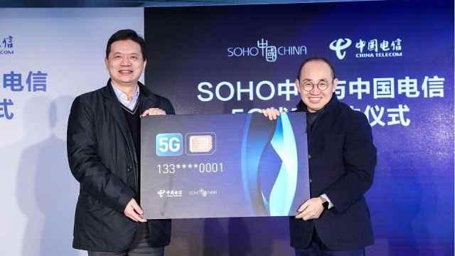潘石屹获得中国首张5G电话卡