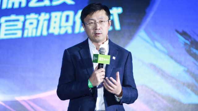 爱奇艺CEO:顶级演员片酬曾超1.5亿
