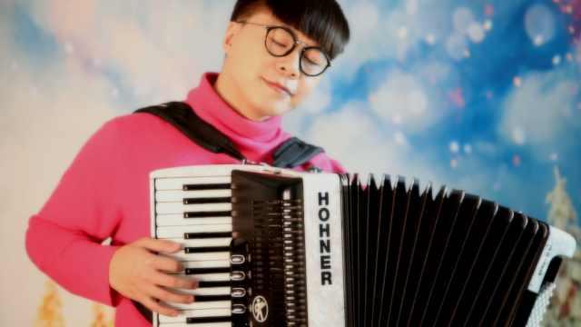 《我爱你,塞北的雪》手风琴版