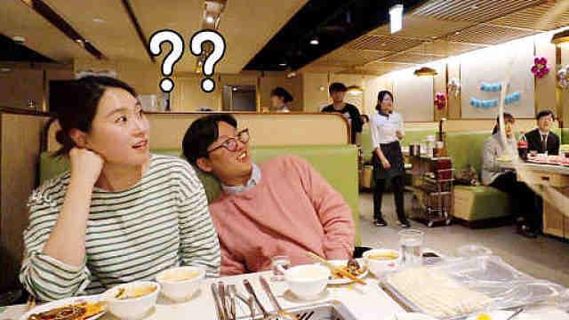 韓國人第一次吃海底撈火鍋被嚇到?