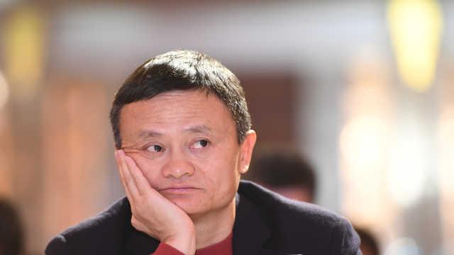 数据显示:马云退出阿里旗下5公司