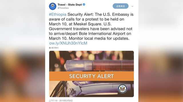 埃航坠机前美国曾发警报,原因是