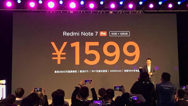 红米Redmi Note 7 Pro发布