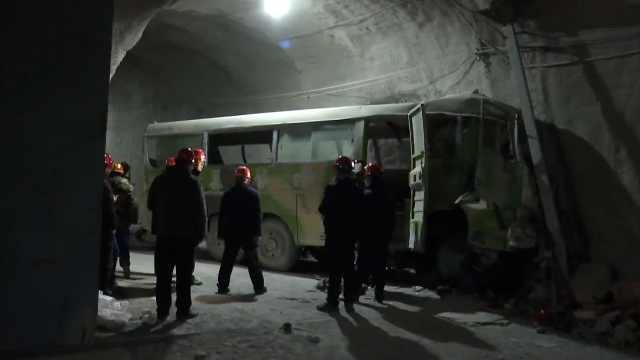 内蒙古矿企事故最新进展:11人被捕