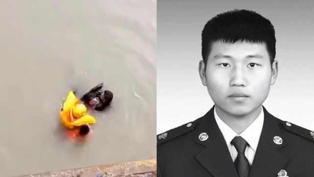 消防员营救轻生女子牺牲,年仅22岁