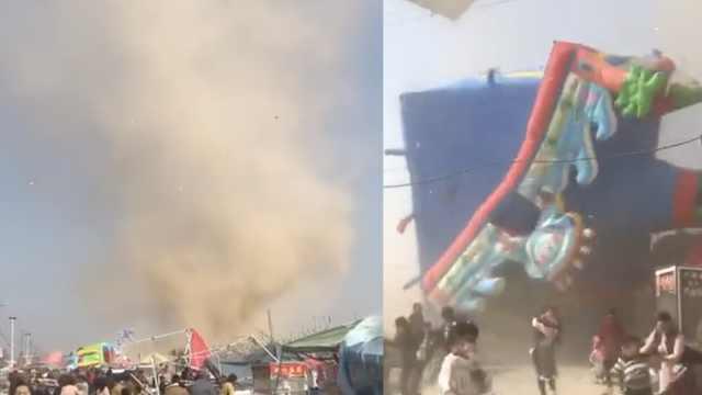 龙卷风刮倒游乐蹦蹦床,18儿童受伤