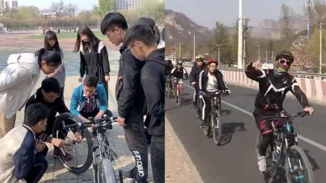 大学开自行车课,校内修车校外骑行