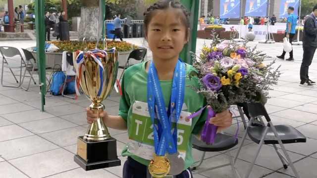 小学生跑马夺冠:5岁开跑,日跑12里
