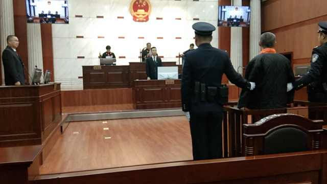 内蒙古5人被杀案主犯一审被判死刑