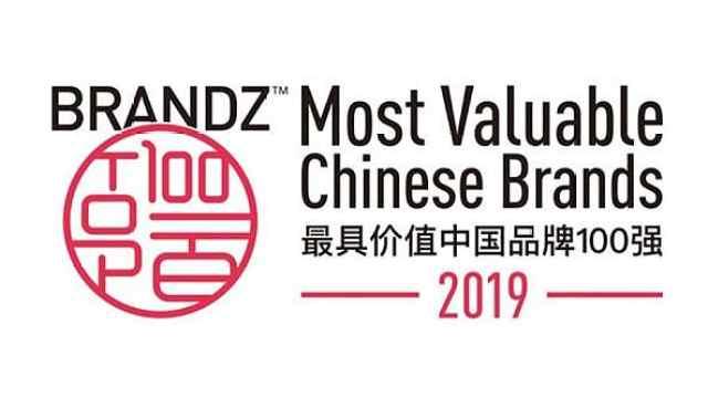 阿里登顶中国最具价值百强品牌榜