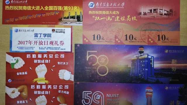 南京高校被称饭票大学,学生赞实惠