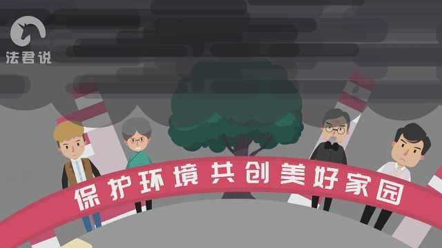 随意污染环境?将会受到哪些处罚?