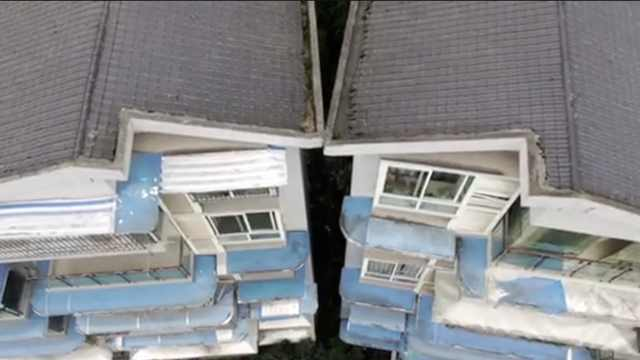 宜宾地震2栋楼倾斜紧靠,居民全撤离
