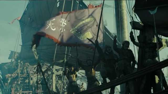 海盗?不,他们是中国的海上英雄