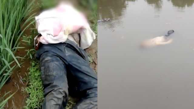 醉酒男落水池塘漂浮1夜,撈起在打呼