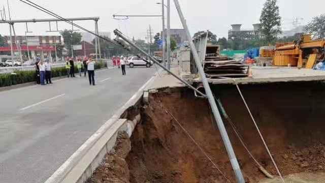 青岛地铁1号线发生塌陷,一人失联