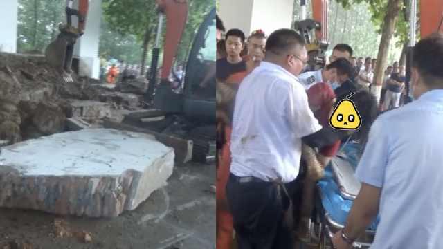 3人桥下避雨,墙体突然塌陷2伤1亡