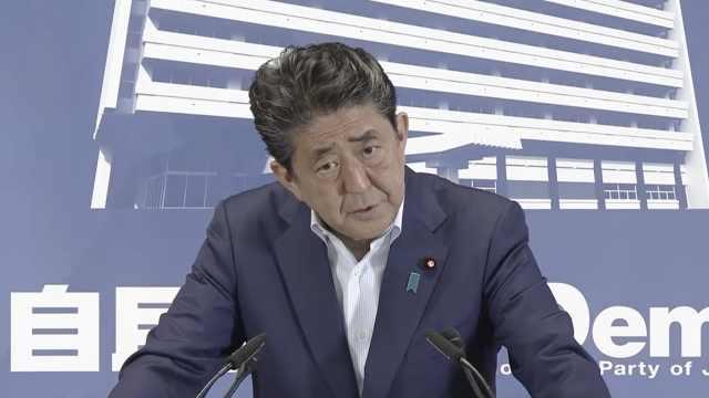 安倍晋三:日韩两国已失去彼此信任