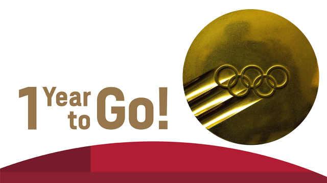 直播:2020东京奥运会奖牌设计揭晓