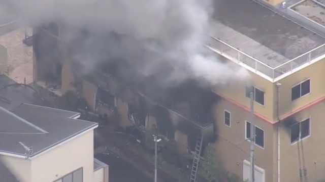 京都纵火案遇难者身份全部确定
