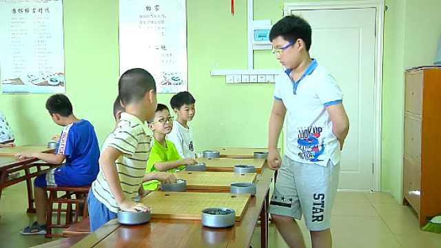十龄童考上杭州棋院:秒变专业选手
