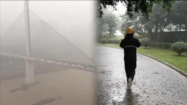 暴雨突袭!重庆石门大桥惊现