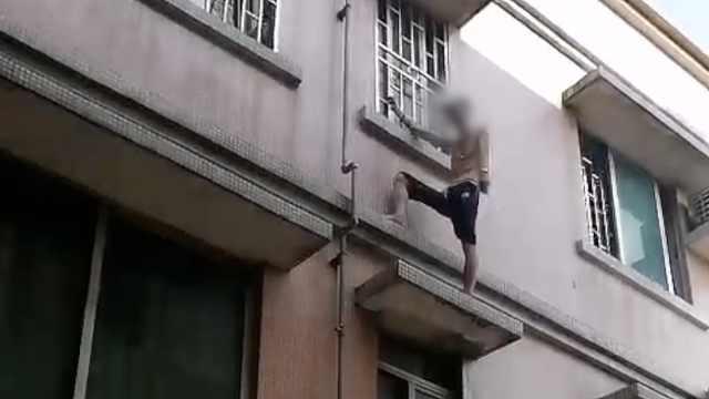 男子欲跳楼,与邻居唱完1首歌放弃了