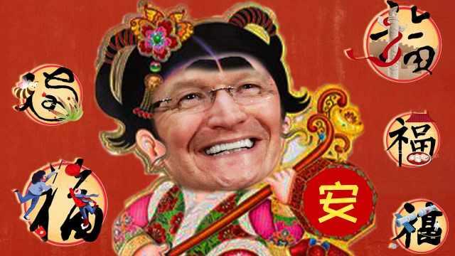 富士康员工爆料新iPhone