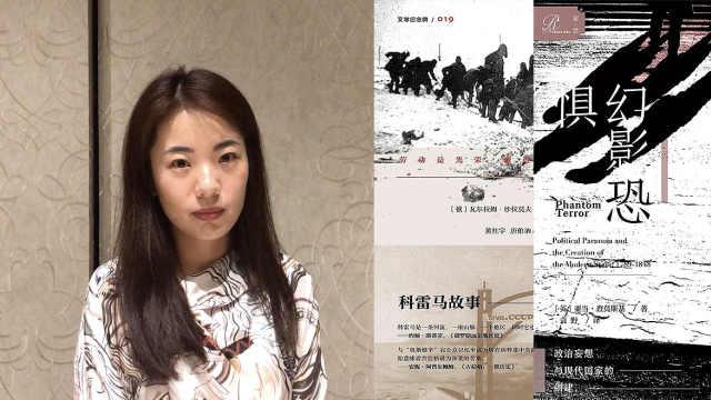 蒋方舟:上海书展推荐读者这两本书