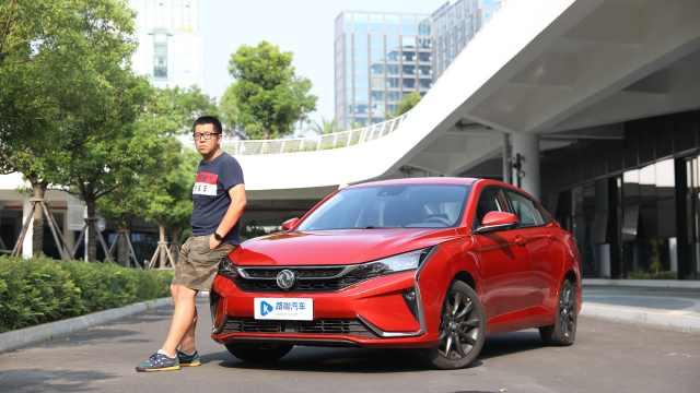奕炫:主打智能化的国产运动轿车