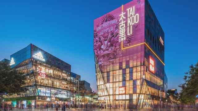 中国零售20城报告出炉