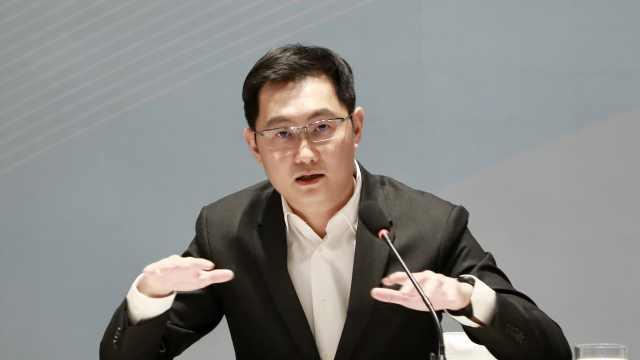 马化腾:支持上海打造全球电竞之都