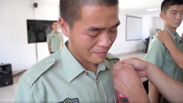 武警退役卸警衔流泪:回家孝顺父母