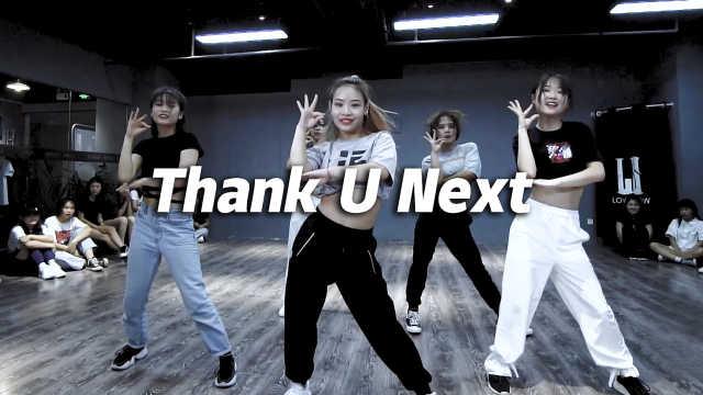 晨晨活力翻跳A妹《Thank U Next》