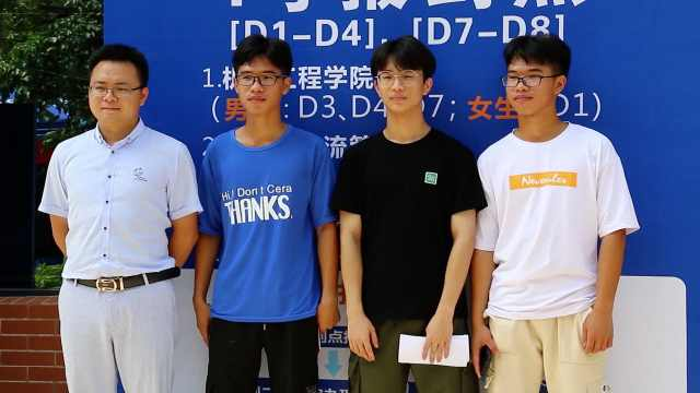 5兄弟同校念书,其中双胞胎同班同寝