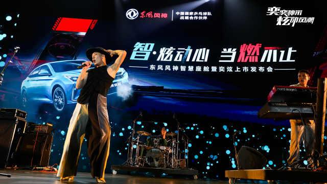 为他!刘国梁和摇滚乐队同台