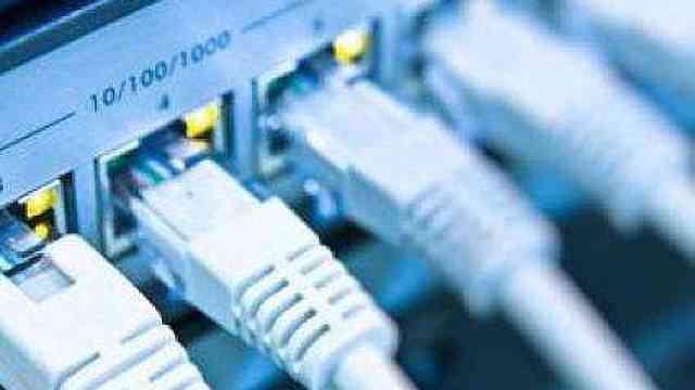 宽带速率排名:联通好于移动电信