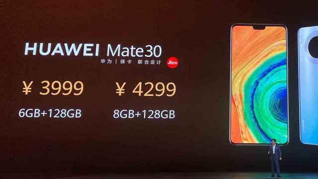 华为Mate30系列国行正式发布