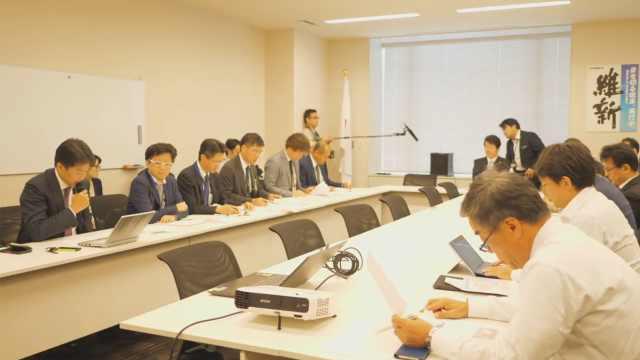 日本维新会:尽早将核废水排放入海