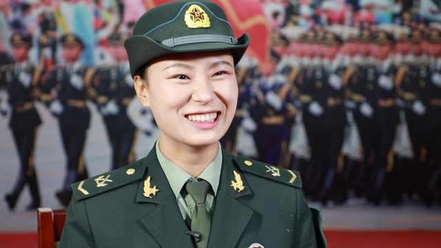 仪仗女兵宋扬开腔丨我是国家的女儿
