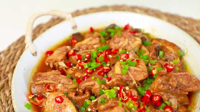 营养嫩滑的香菇蒸滑鸡,美味不停!