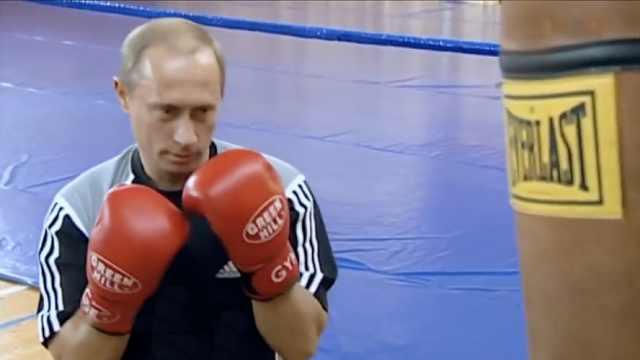 普京解释为何放弃拳击:曾弄断鼻子