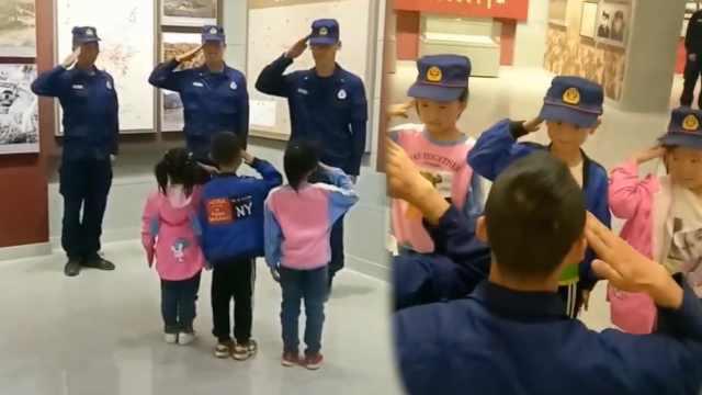 3萌娃向消防员敬礼,消防回礼拥抱