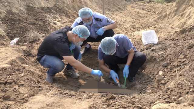 男子失踪10年,民警筛2吨土告破悬案