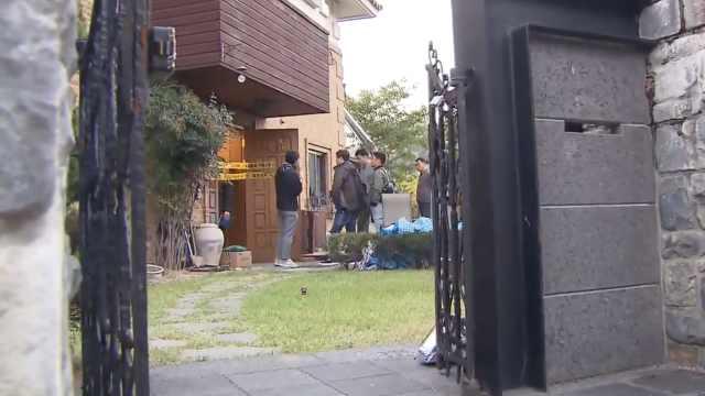 警方调查雪莉别墅,未发现侵入痕迹